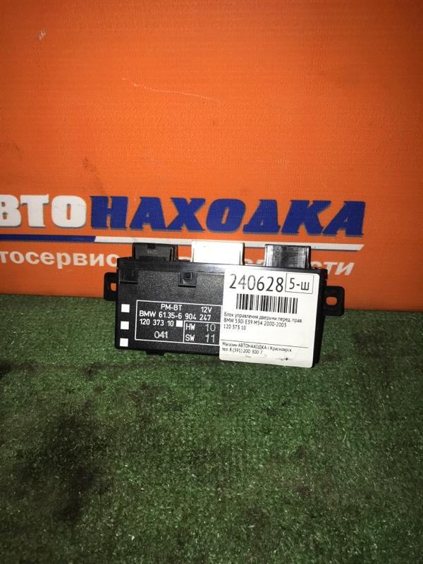 Блок управления дверьми Bmw 530I E39 M54B30 2000 передний правый 120 373 10 VIN WBADT61020CE54761