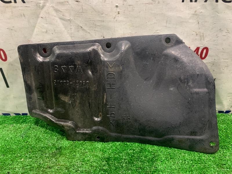 Защита двс Toyota Auris ZRE152H 2ZR-FE 2006 передняя правая 51443-12080 правая, боковая