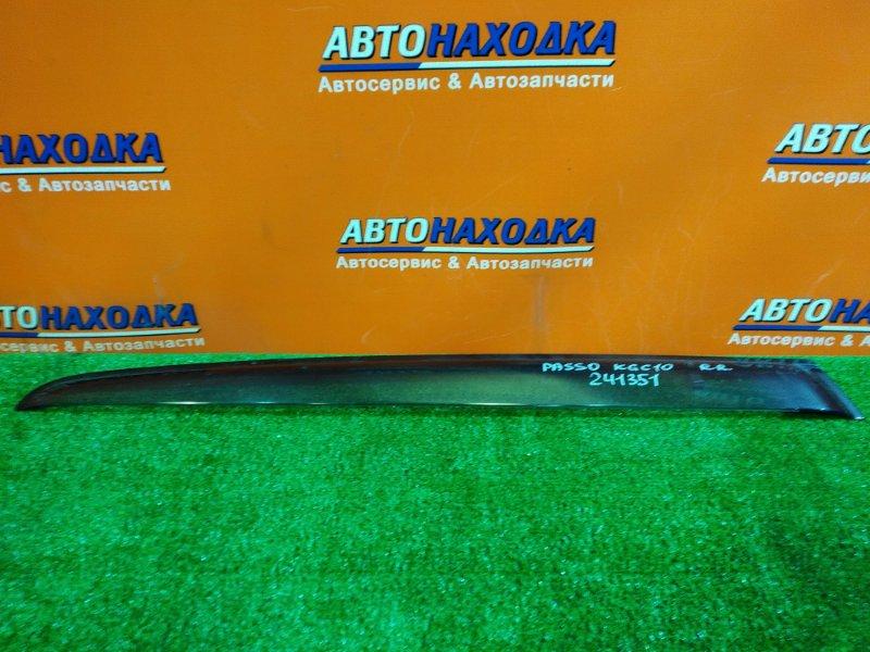 Ветровик Toyota Passo KGC10 1KR-FE задний правый