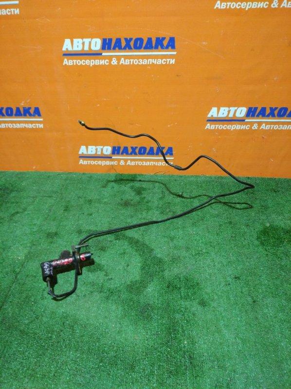 Главный цилиндр сцепления Mazda Atenza GG3S L3-VE 2003 +трубка