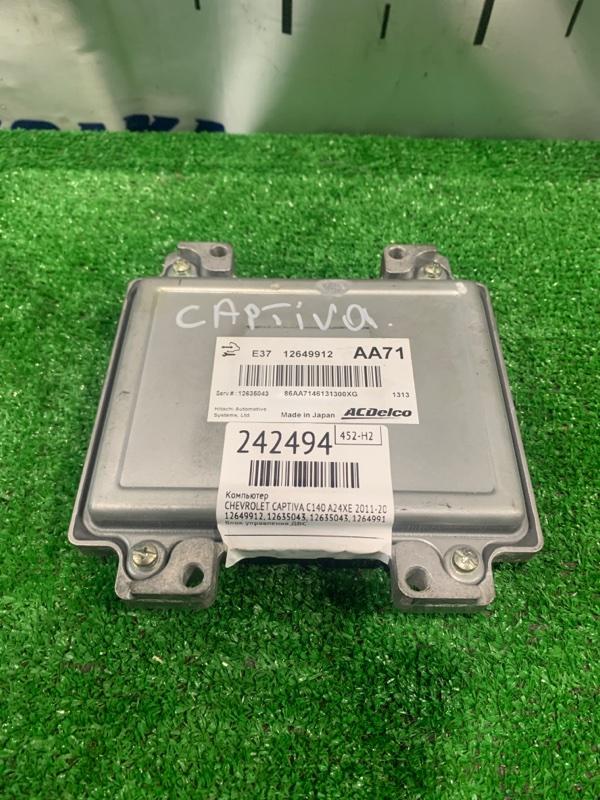 Компьютер Chevrolet Captiva C140 A24XE 2011 12649912, 12635043 блок управления ДВС