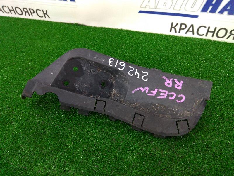 Подкрылок Mazda Biante CCEFW LF-VDS 2008 задний правый C273 50 341 задний правый
