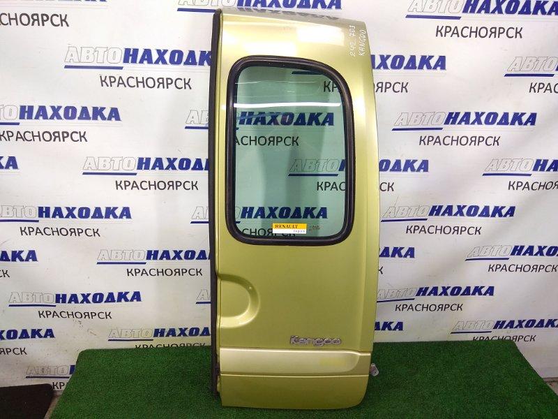 Дверь задняя Renault Kangoo KC K4M 2003 задняя правая дверь багажника правая, в сборе, зеленая