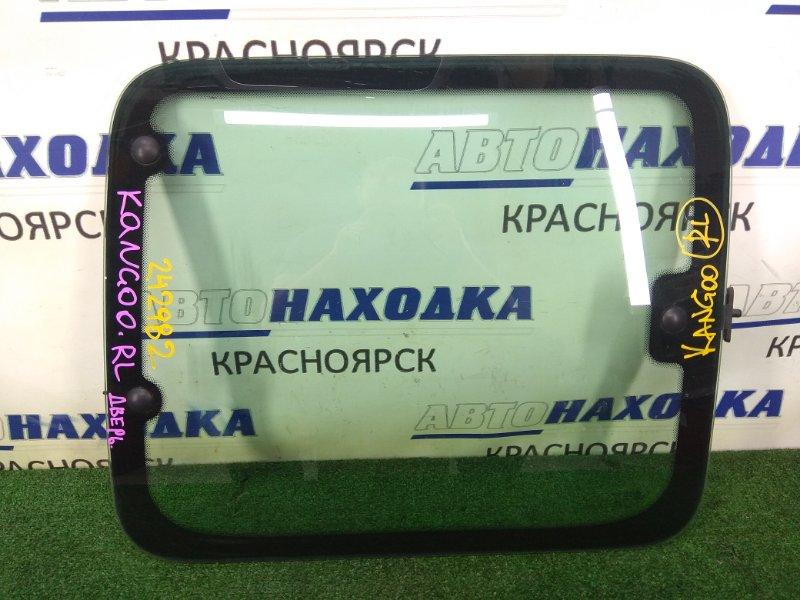 Стекло боковое Renault Kangoo KC K4M 2003 заднее левое с задней левой двери