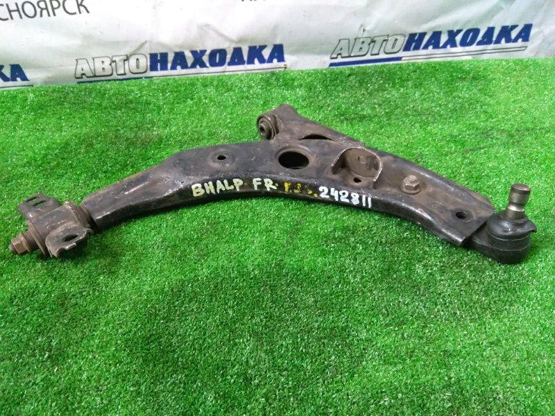 Рычаг подвески Mazda Familia BHALP передний правый передний правый (пыльник под замену)