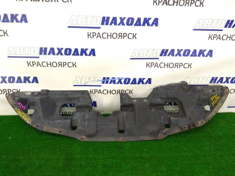 Защита двс Mitsubishi Asx GA3W 4B10 2010 5379A269 передняя часть, под бампер
