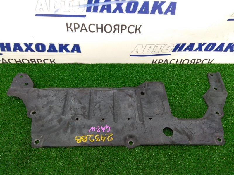 Защита двс Mitsubishi Asx GA3W 4B10 2010 5370A311 задняя часть
