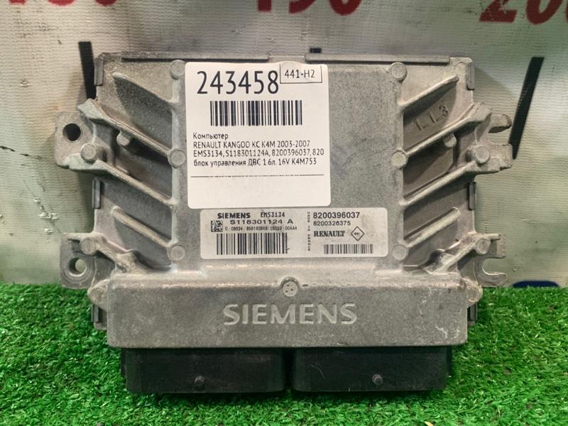 Компьютер Renault Kangoo KC K4M 2003 EMS3134, S118301124A, 8200396037, 8200326375 блок управления ДВС 1.6л. 16V K4M753