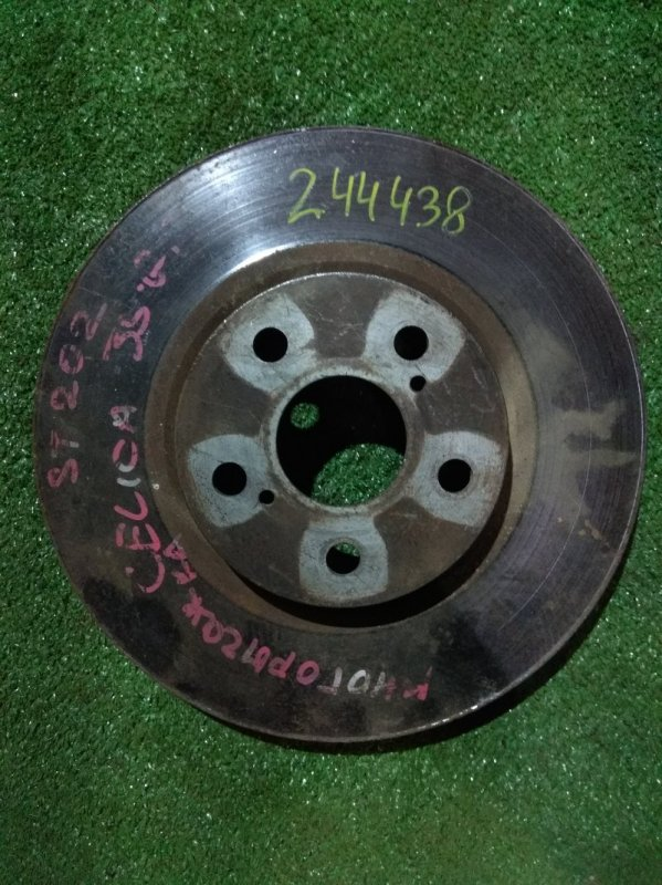 Диск тормозной Toyota Carina Ed ST202 3S-GE передний RN1384V Ф275, T28, 5 ШПИЛЕК, CARINA ED ST202,