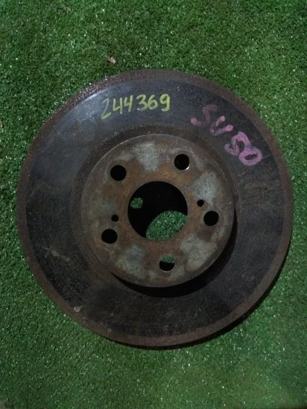 Диск тормозной Toyota Vista SV50 3S-FE передний ---------- Ф275, T22, 5 ШПИЛЕК, VISTA SV50,