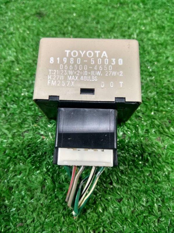 Реле Toyota Nadia SXN15 3S-FE 2001 81980-50030 на поворотники
