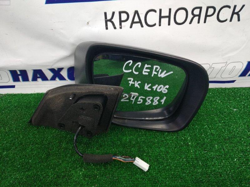 Зеркало Mazda Biante CCEFW LF-VDS 2008 переднее правое ХТС, правое, черное (A3F), 7 контактов, с