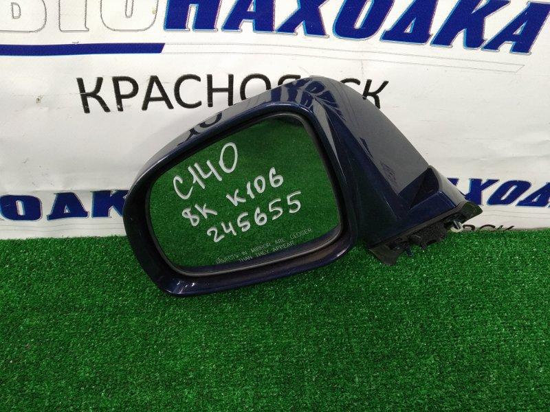 Зеркало Chevrolet Captiva C140 A24XE 2011 переднее левое ХТС, левое, с повторителем, 8 контактов,