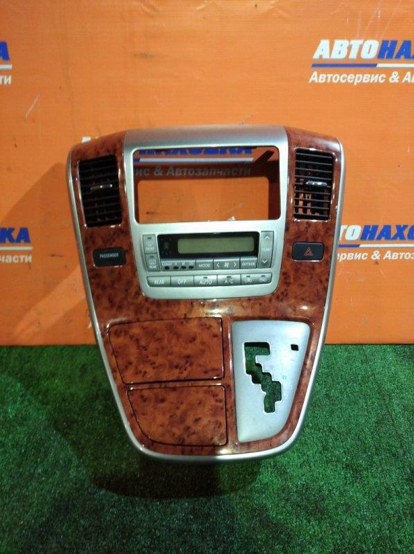 Климат-контроль Toyota Alphard ANH10W 2AZ-FE 2002 под дерево+консоль в сборе;кнопка