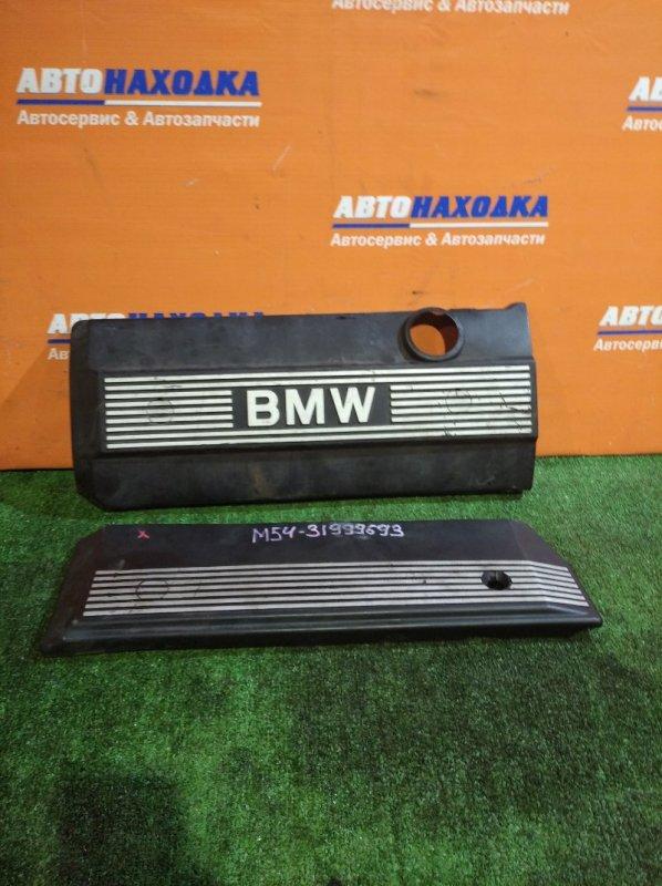 Крышка гбц Bmw 530I E39 M54B30 2000 пара