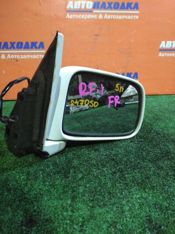 Зеркало Honda Stepwgn RF1 B20B 1996 переднее правое 5 контактов под полировку/есть сколы на уголке