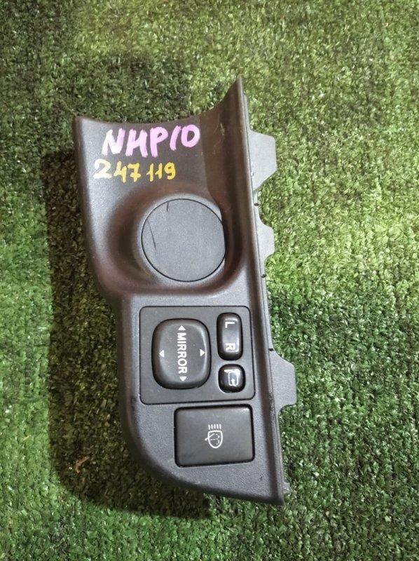 Блок управления зеркалами Toyota Aqua NHP10 1NZ-FXE 2011 +кнопка омывателя фар