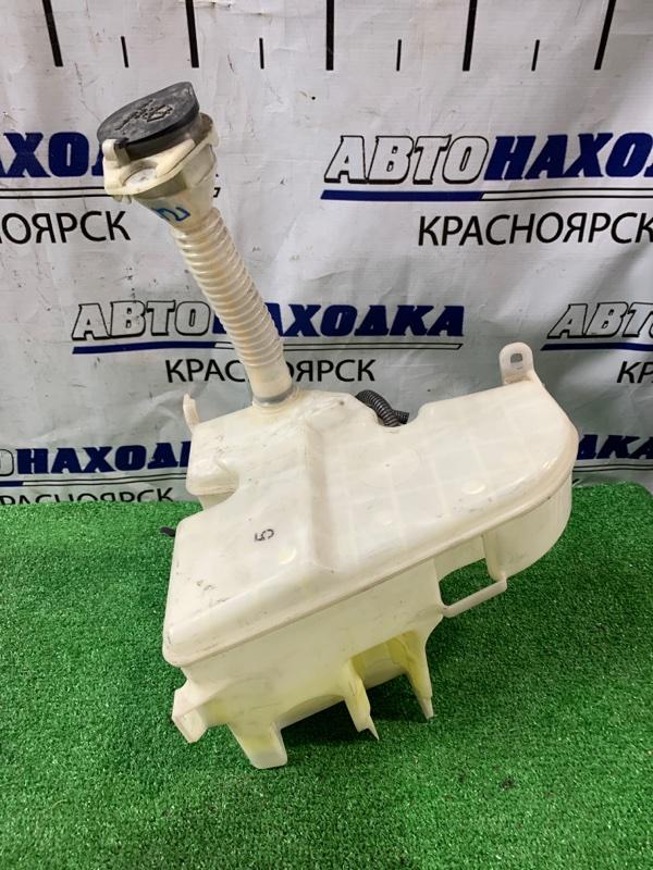 Бачок омывателя Toyota Mark X GRX121 3GR-FSE 2004 с мотором и горловиной