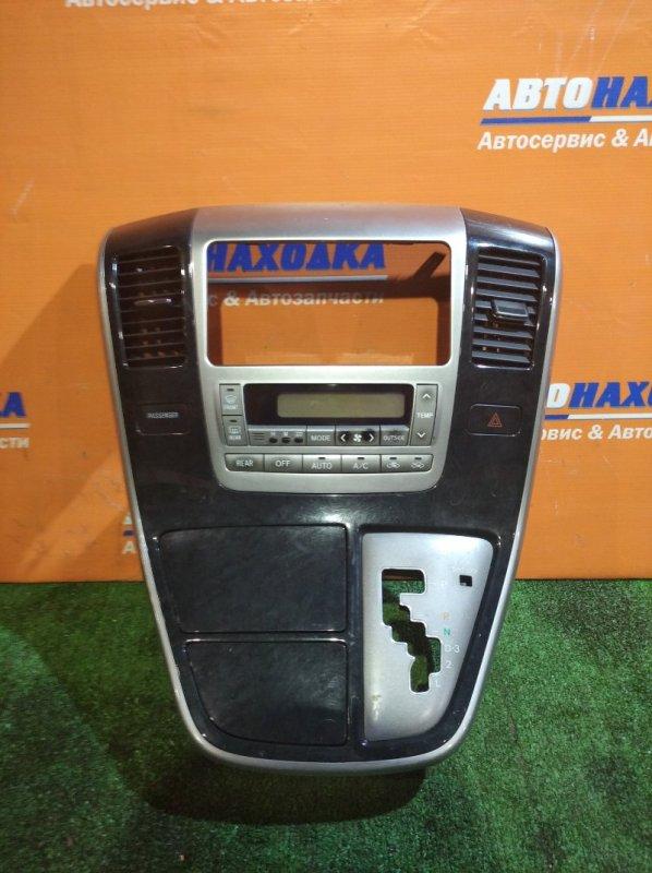 Климат-контроль Toyota Alphard ANH10W 2AZ-FE 2002 +центр консоль+консоль КПП+дефлекторы+кнопка