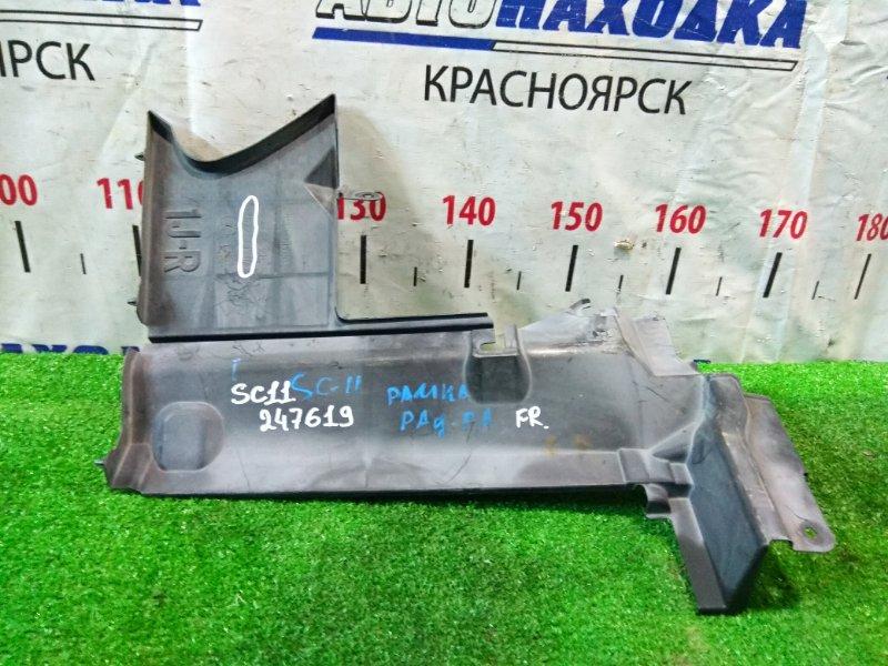 Защита радиатора Nissan Tiida Latio SC11 HR15DE 2008 передняя правая R направляющая воздушного потока
