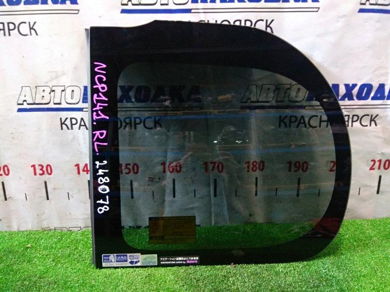 Стекло собачника Toyota Spade NCP141 1NZ-FE 2012 заднее левое RL, заводская тонировка, с молдингом