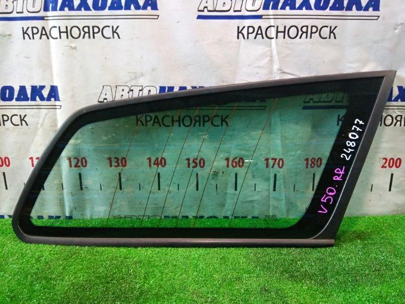 Стекло собачника Volvo V50 B5244S5 2003 заднее правое RR, с молдингом, антенной