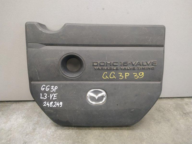 Крышка двигателя Mazda Atenza GG3P L3-VE декоративная крышка , пластик