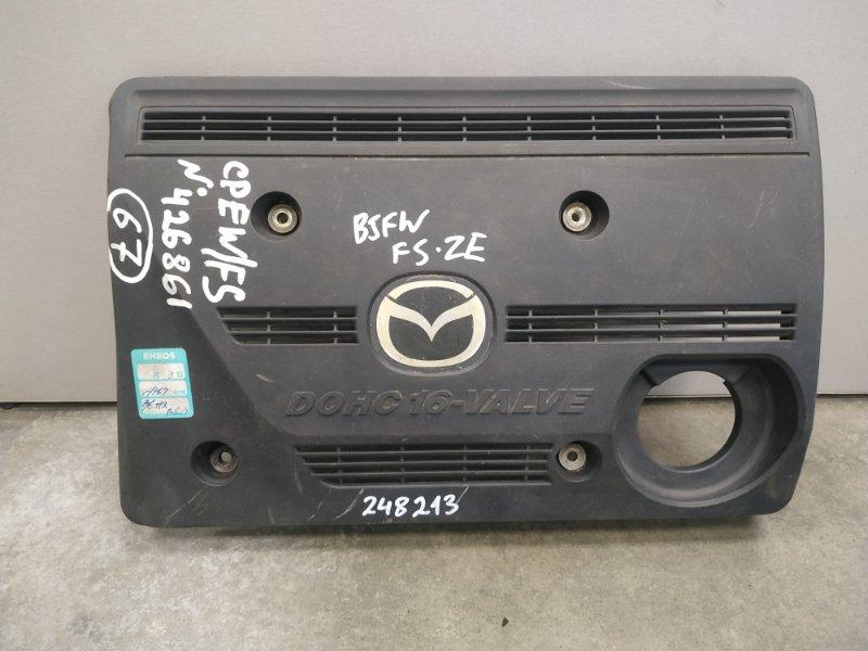 Крышка двигателя Mazda Familia BJFW FS-ZE декоративная крышка , пластик , *** небольшой дефект ,