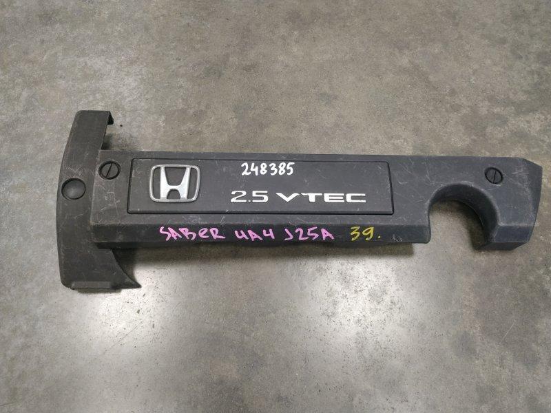 Крышка двигателя Honda Inspire UA4 J25A 17129-P8F-A00, 17125-P8D-J00 декоративная крышка , пластик