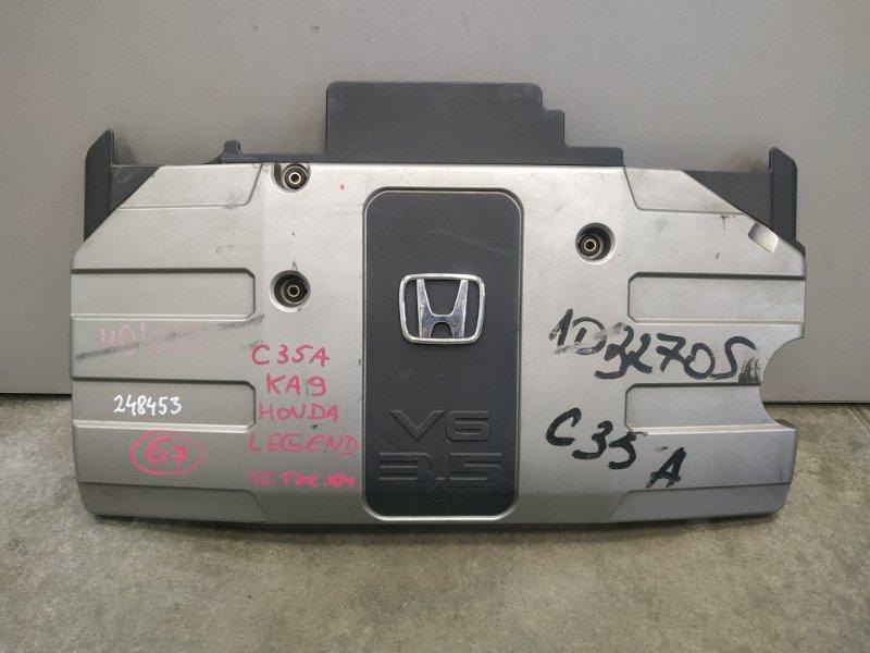 Крышка двигателя Honda Legend KA9 C35A 32120-P5A-010 декоративная крышка , пластик