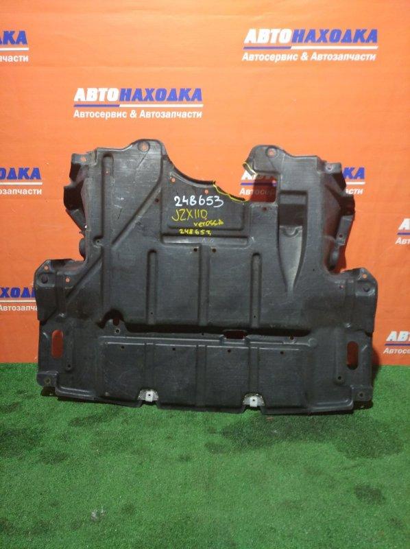 Защита двс Toyota Verossa GX110 1G-FE 2001 цельная*оторван кусочек