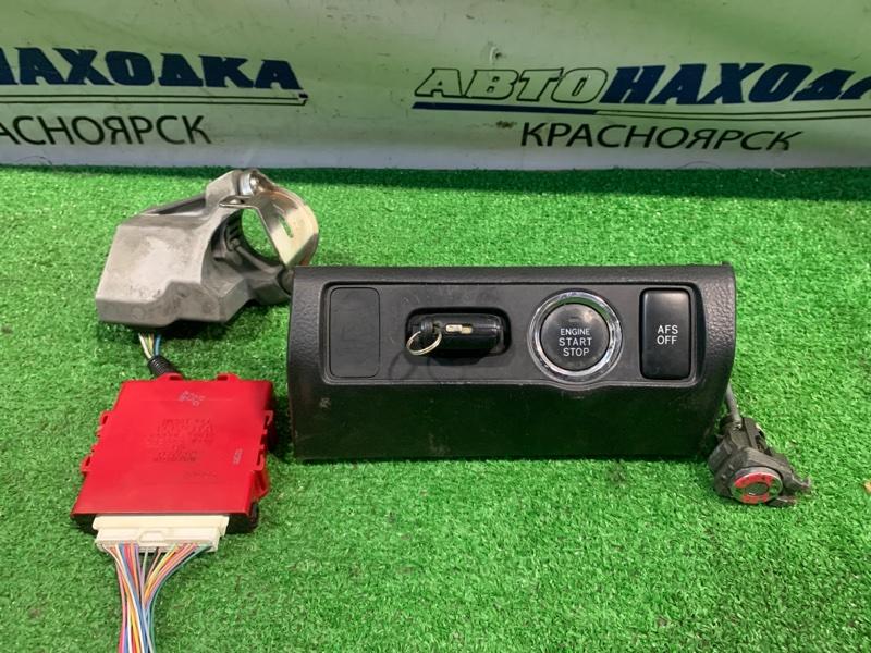 Замок зажигания Toyota Mark X GRX121 3GR-FSE 2004 электронный, с ключом, электронным блоком (SMART