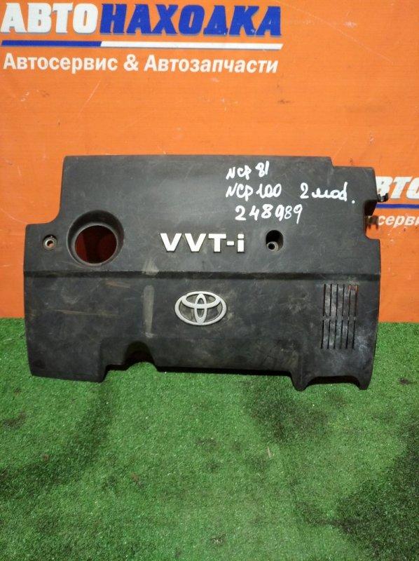 Крышка гбц Toyota Ractis NCP100 1NZ-FE 2005 декоративная 2мод