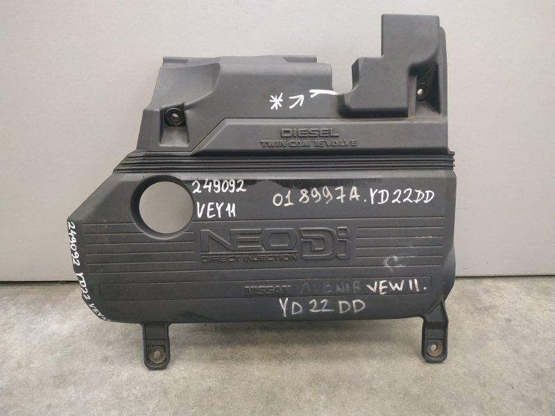 Крышка двигателя Nissan Ad VEY11 YD22DD декоративная крышка , пластик , *** небольшой дефект ,