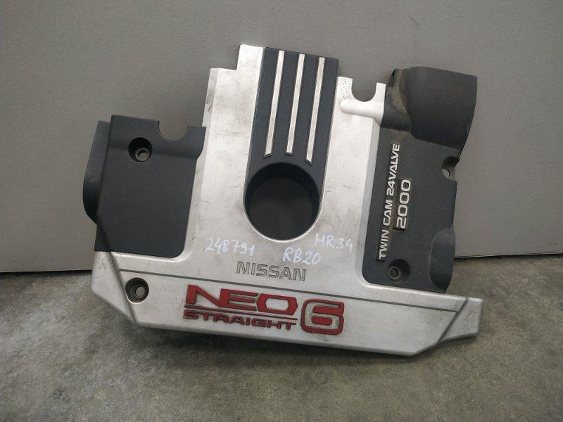 Крышка двигателя Nissan Skyline HR34 RB20DE декоративная крышка , пластик , NEO