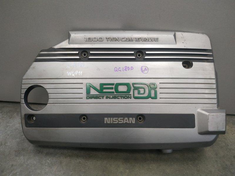 Крышка двигателя Nissan Sunny QB15 QG18DD декоративная крышка , пластик