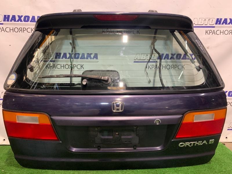 Дверь задняя Honda Orthia EL2 B20B 1996 задняя В сборе, 1 мод., вставки 043-2206. Есть вмятина на