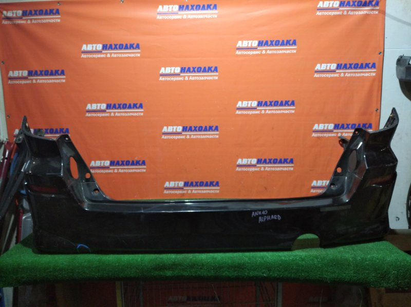 Бампер Toyota Alphard ANH10W 2AZ-FE 2002 задний +катафоты 7403+верх планки под стопы/порван снизу
