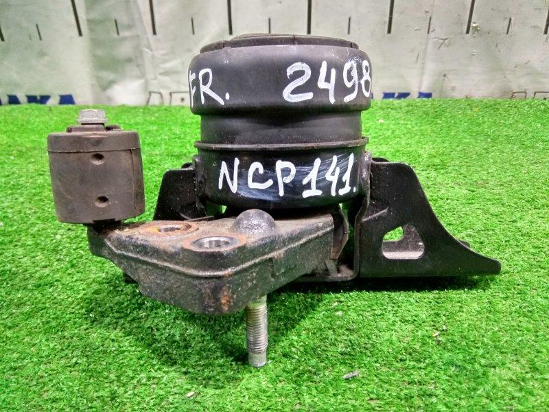 Подушка двигателя Toyota Spade NCP141 1NZ-FE 2012 передняя правая правая, гелевая