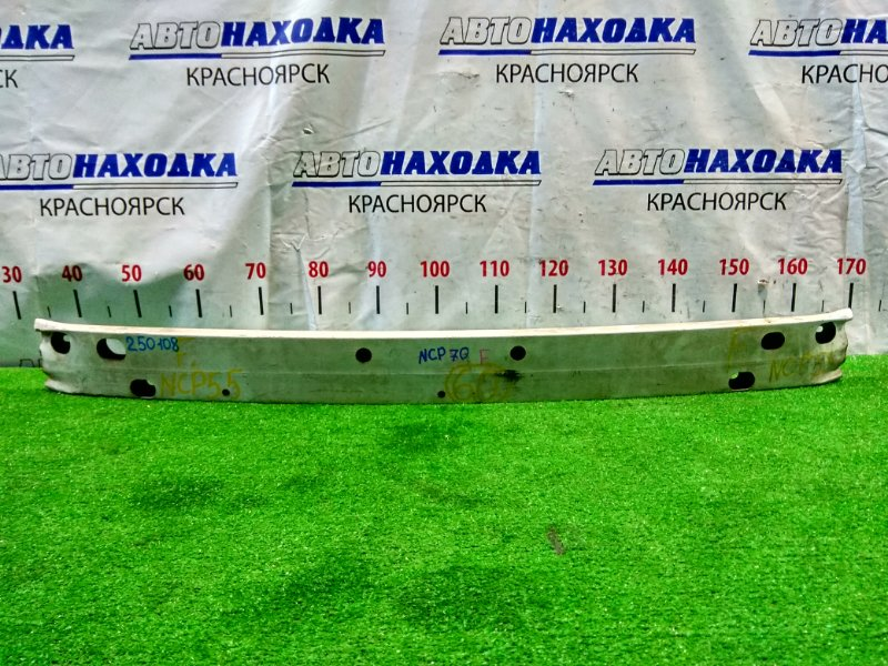 Усилитель бампера Toyota Will Cypha NCP70 2NZ-FE передний