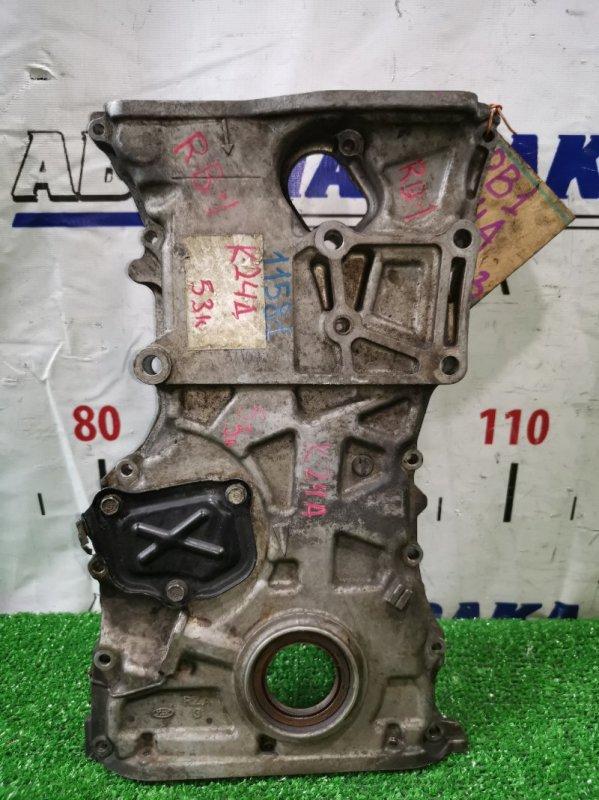 Крышка грм Honda Odyssey RB1 K24A 0 лобовина AL под лобов сальник