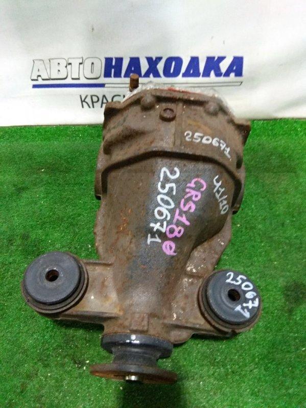 Редуктор Toyota Crown GRS182 3GR-FSE 2003 FGR=41:1 0=4.1 0 0