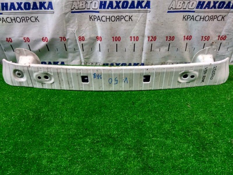 Усилитель бампера Volvo V50 B5244S5 2003 задний швеллер