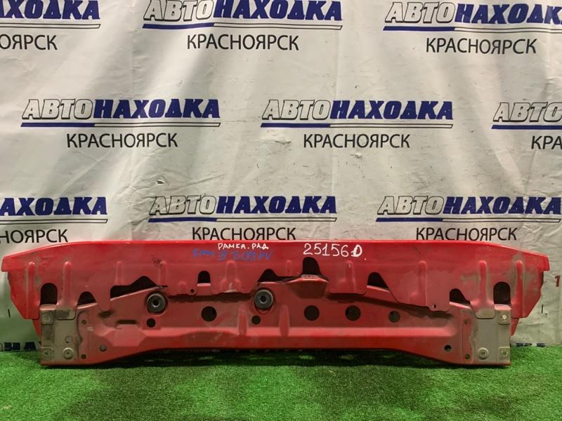 Рамка радиатора Toyota Passo Sette M502E 3SZ-VE 2008 передняя нижняя нижняя часть рамки