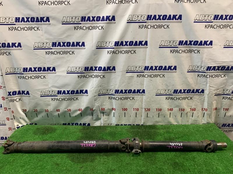 Карданный вал Toyota Mark X GRX121 3GR-FSE 2004 в сборе