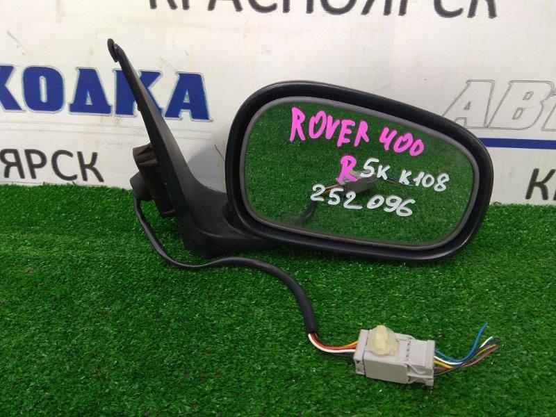 Зеркало Rover 400 HH-R 16K4F 1995 переднее правое ХТС, правое, черное, 5 контактов