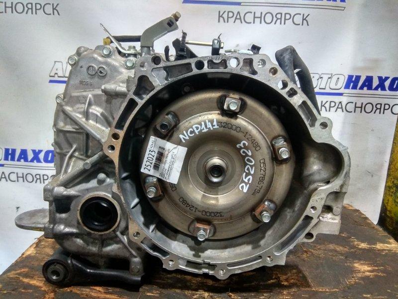 Акпп Toyota Spade NCP141 1NZ-FE 2012 K312-02A вариатор. 2012 г.в. ХТС. С аукционного авто. Пробег 88 т.км