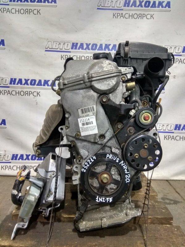 Двигатель Toyota Prius NHW20 1NZ-FXE 2003 № 2854389 пробег 89 т.км. ХТС. В сборе (кроме компрессора). С