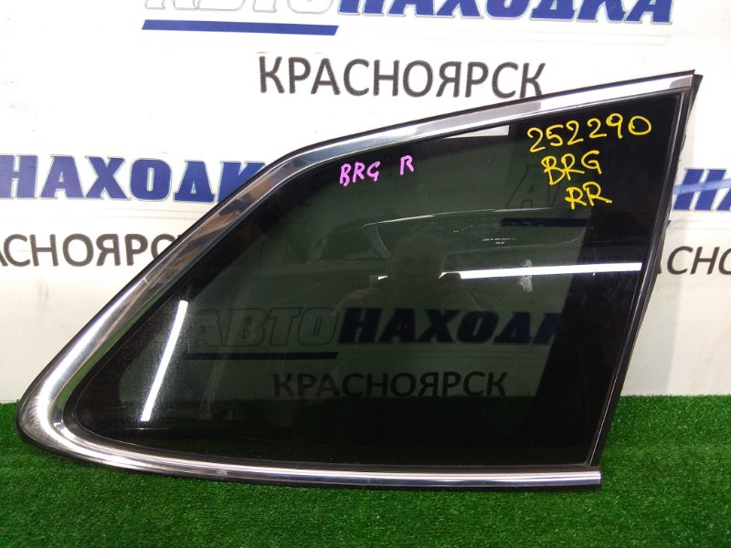 Стекло собачника Subaru Legacy BRG FA20 2012 заднее правое Заднее правое, хром. молдинг ОК