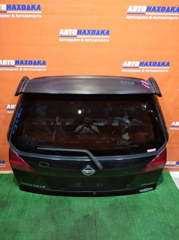 Дверь задняя Nissan Wingroad WFY11 QG15DE 2001 2мод RYDER ХТС/спойлер лак облез/стекло